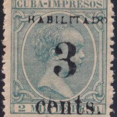 Sellos: 1899-471 CUBA 1899 3C S. 2C US OCCUPATION 5TH ISSUE PHILATELIC FORGERY.. Lote 257835475