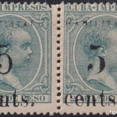 Sellos: 1899-475 CUBA 1899 5C S. 2C US OCCUPATION 5TH ISSUE FINE NUMBER PHILATELIC FORGERY.. Lote 257835490