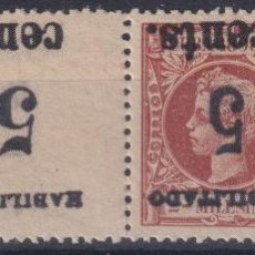 Sellos: 1899-480 CUBA 1899 5C S. 2C US OCCUPATION 2TH ISSUE INVERTED SURCH PHILATELIC FORGERY.. Lote 257835510