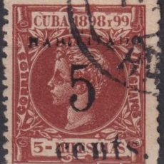 Sellos: 1899-462 CUBA 1899 2C S. 2C US OCCUPATION FIRST ISSUE PHILATELIC FORGERY PARA ESTUDIO.. Lote 257835515
