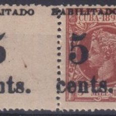 Sellos: 1899-485 CUBA 1899 5C S. 3C US OCCUPATION 2TH ISSUE FINE NUMBER PHILATELIC FORGERY.. Lote 257835540