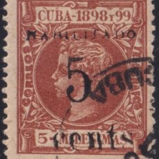 Sellos: 1899-467 CUBA 1899 5C S. 5C FINE NUMBER US OCCUPATION FIRST ISSUE PHILATELIC FORGERY.. Lote 257835545