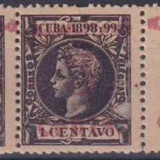 Sellos: 1899-483 CUBA 1899 3C S. 1C US OCCUPATION 4TH ISSUE FINE NUMBER PHILATELIC FORGERY.. Lote 257835550