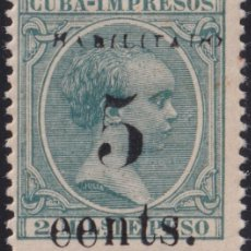 Sellos: 1899-474 CUBA 1899 5C S. 2C US OCCUPATION 5TH ISSUE FINE NUMBER PHILATELIC FORGERY.. Lote 257835565