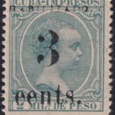 Sellos: 1899-472 CUBA 1899 3C S. 2C US OCCUPATION 5TH ISSUE PHILATELIC FORGERY.. Lote 257835570