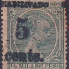 Sellos: 1899-490 CUBA 1899 5C S. 1/2M US OCCUPATION 2TH ISSUE FINE NUMBER PHILATELIC FORGERY.. Lote 257835575