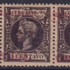 Sellos: 1899-487 CUBA 1899 5C S. 1C US OCCUPATION 4TH ISSUE TRIP PHILATELIC FORGERY.. Lote 257835580