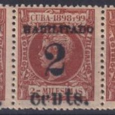 Sellos: 1899-492 CUBA 1899 2C S. 2C US OCCUPATION FIRST ISSUE TRIP PHILATELIC FORGERY .. Lote 257835605