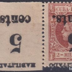 Sellos: 1899-484 CUBA 1899 5C S. 2M US OCCUPATION 2TH ISSUE INVERTED PHILATELIC FORGERY.. Lote 257835615