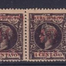 Sellos: 1899-486 CUBA 1899 10C S. 1C US OCCUPATION 4TH ISSUE COMPLETE TRIP PHILATELIC FORGERY.. Lote 257835640