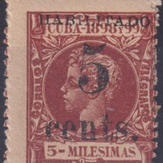Sellos: 1899-488 CUBA 1899 5C S. 5C US OCCUPATION FIRST ISSUE PHILATELIC FORGERY PARA ESTUDIO.. Lote 257835645