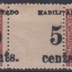 Sellos: 1899-491 CUBA 1899 5C S. 5C US OCCUPATION FIRST ISSUE INVERTED TRIP PHILATELIC FORGERY. Lote 257835665