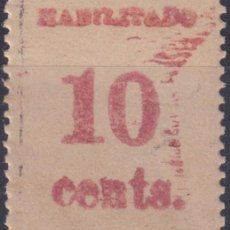 Sellos: 1899-493 CUBA 1899 10C S. 1C US OCCUPATION 4TH ISSUE PHILATELIC FORGERY.. Lote 257835670