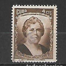 Sellos: Mª TERESA GARCÍA MONTES, MUSICÓLOGA. CUBA. SELLO DEL AÑO 1959. Lote 261593335