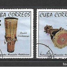 Sellos: INSTRUMENTOS AUTÓCTONOS. CUBA. SELLOS AÑO 1972. Lote 261595080