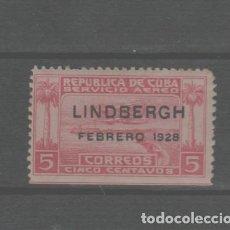 Sellos: LOTE (6) SELLO CUBA NUEVO SIN CHARNELA ALTO VALOR. Lote 261840840