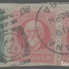 Sellos: LOTE (6) SELLOS CUBA MATA SELLOS 1917. Lote 261840990