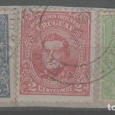 Sellos: LOTE (6) SELLOS URUGUAY. Lote 261841455