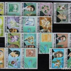 Sellos: CUBA SELLOS 1980 YVERT 2960-2979. Lote 262465770