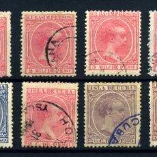 Sellos: CUBA Nº 130/39. AÑO 1894. Lote 262614785