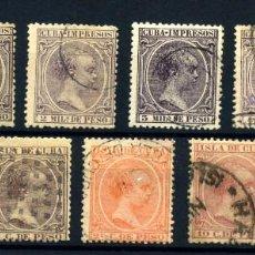 Sellos: CUBA Nº 118/29. AÑO 1891/92. Lote 262619580