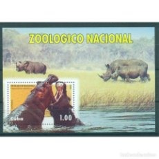 Sellos: ⚡ DISCOUNT CUBA 2009 ANIMALS IN HAVANA ZOO NG - RHINO. Lote 268834039