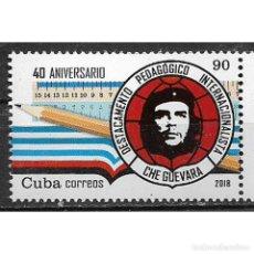 Sellos: ⚡ DISCOUNT CUBA 2018 THE 40TH ANNIVERSARY OF THE GUEVARA EDUCATIONAL DETACHMENT MNH - EDUCAT. Lote 268834244