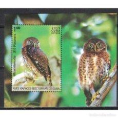 Sellos: ⚡ DISCOUNT CUBA 2019 BIRDS - OWLS MNH - BIRDS, OWLS. Lote 268834364