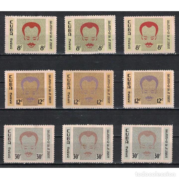 ⚡ DISCOUNT CUBA 1961 AIRMAIL - JOSE MARTI AND THE DECLARATION OF HAVANA - INSCRIPTION IN SPANI (Sellos - Extranjero - América - Cuba)