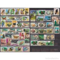 Sellos: ⚡ DISCOUNT CUBA SET OF OVER 50 FAUNA STAMPS NG - FAUNA. Lote 268834569