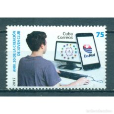 Sellos: ⚡ DISCOUNT CUBA 2017 THE 30TH ANNIVERSARY OF THE JOVEN YOUTH CLUB MNH - PHONES, COMPUTERS. Lote 268850914