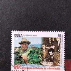 Sellos: SELLO CUBA- STE. Lote 277041738