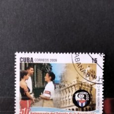 Sellos: SELLO CUBA- STE. Lote 277041853
