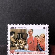 Sellos: SELLO CUBA- STE. Lote 277042078