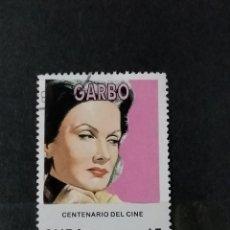Sellos: SELLO CUBA - PERSONAJES - GBSS. Lote 277092483