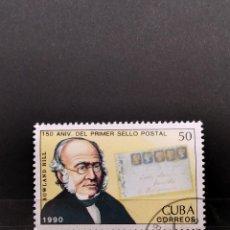 Sellos: SELLO CUBA 150 ANV DEL SELLO POSTAL - 777. Lote 277248508