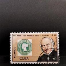 Sellos: SELLO CUBA 150 ANV DEL SELLO POSTAL - 777. Lote 277248558