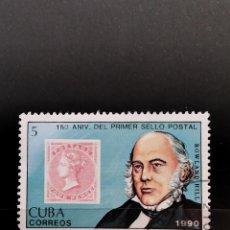 Sellos: SELLO CUBA 150 ANV DEL SELLO POSTAL - 777. Lote 277248708
