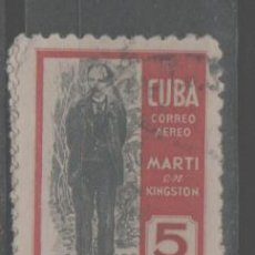 Sellos: LOTE Z2-SELLO CUBA. Lote 277422738