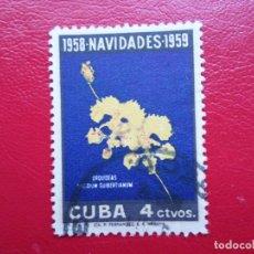 Sellos: *CUBA, 1958, NAVIDAD, ORQUIDEA, YVERT 497. Lote 278183108