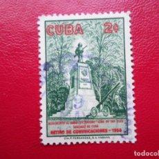 Sellos: *CUBA, 1960, RETIRO EMPLEADOS DE COMUNICACIONES, YVERT 525. Lote 278183648