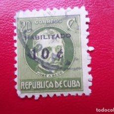 Sellos: *CUBA, 1960, SELLO SOBRECARGADO YVERT 531. Lote 278183868