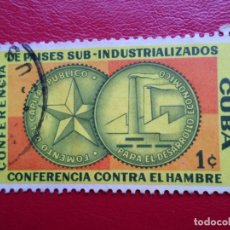 Sellos: *CUBA, 1961, CONFERENCIA PAISES SUB-INDUSTRIALIZADOS, YVERT 550. Lote 278184203