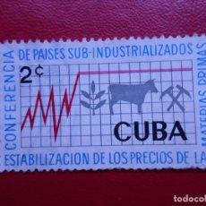 Sellos: *CUBA, 1961, CONFERENCIA PAISES SUB-INDUSTRIALIZADOS, YVERT 551. Lote 278184363