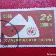 Sellos: *CUBA, 1961, XV ASAMBLEA DE LA ONU, YVERT 554. Lote 278184598