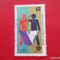 Sellos: *CUBA, 1970, EXPOSICION UNIVERSAL DE OSAKA, YVERT 1393. Lote 278405543