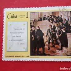 Sellos: *CUBA, 1970, CENTENARIO NACIMIENTO DE LENIN, YVERT 1399. Lote 278405948