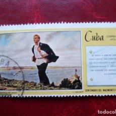 Sellos: *CUBA, 1970, CENTENARIO NACIMIENTO DE LENIN, YVERT 1400. Lote 278406118