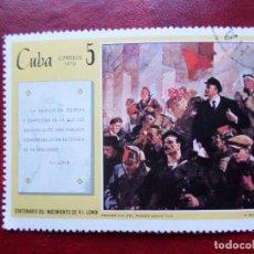 Sellos: *CUBA, 1970, CENTENARIO NACIMIENTO DE LENIN, YVERT 1403. Lote 278406843