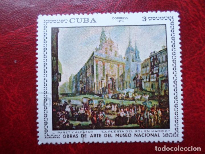 *CUBA, 1970, OBRAS DEL MUSEO NACIONAL, YVERT 1420 (Sellos - Extranjero - América - Cuba)